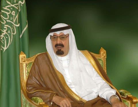 Update Qatar Declares Three Days Of Mourning For Saudis King Abdullah