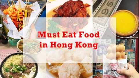 17 must eat food in hong kong tommy ooi travel guide 17 forumfinder Image collections
