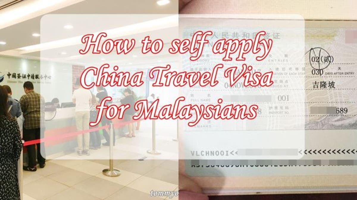 How To Apply China Travel Visa For Malaysian Tommy Ooi Travel Guide