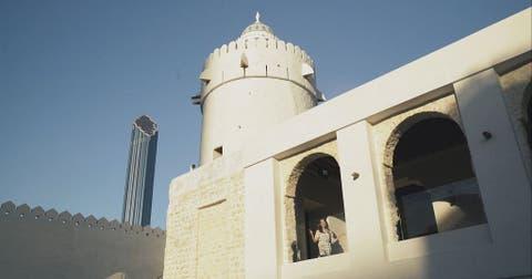 Inspire Middle East Les Emirats Arabes Unis A L Honneur Africanews